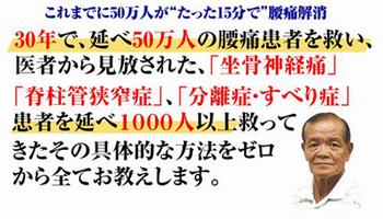 nakagawakoshi.jpg